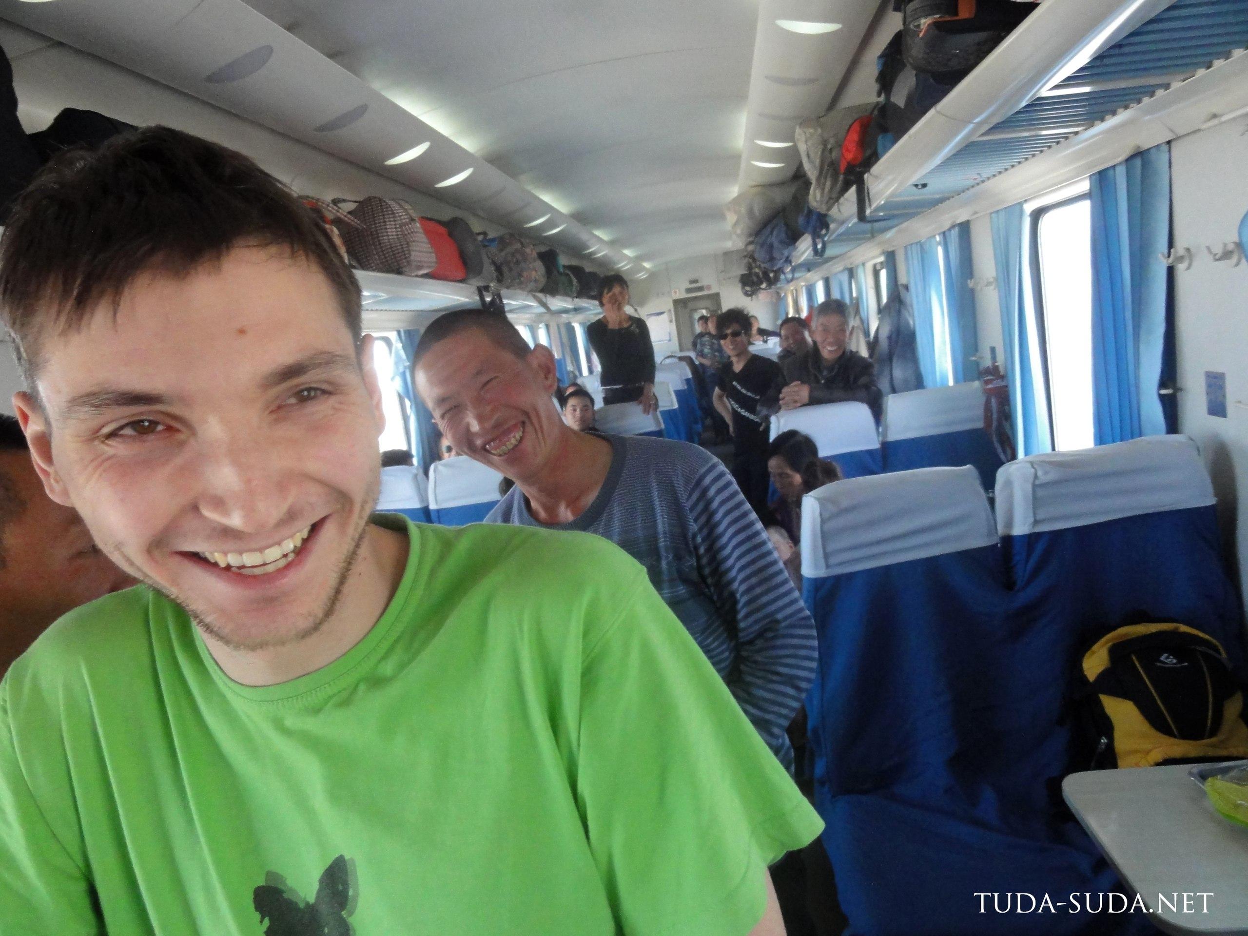 Вагоны поезда Китай