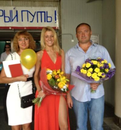 Оля Лобастеева, 29 ноября 1989, Елизово, id22619423