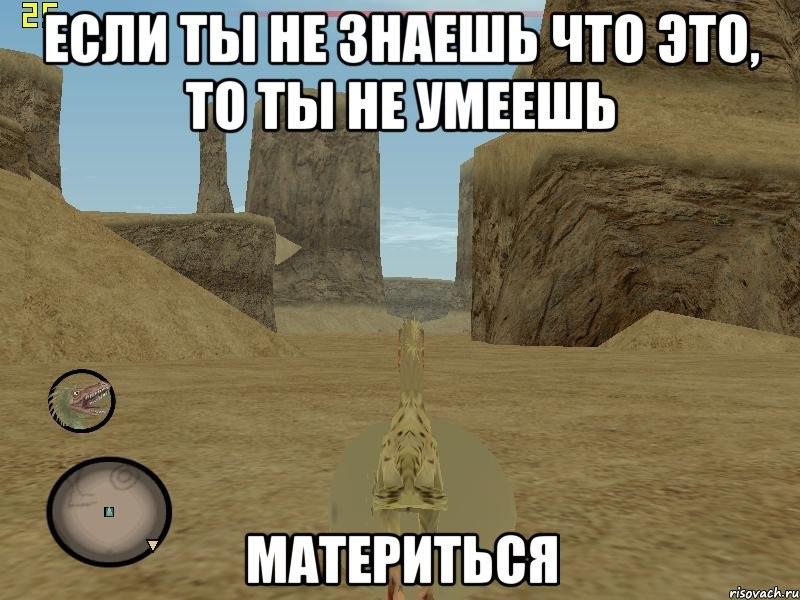 https://pp.vk.me/c9320/v9320874/88/x94Nt7p3jBg.jpg