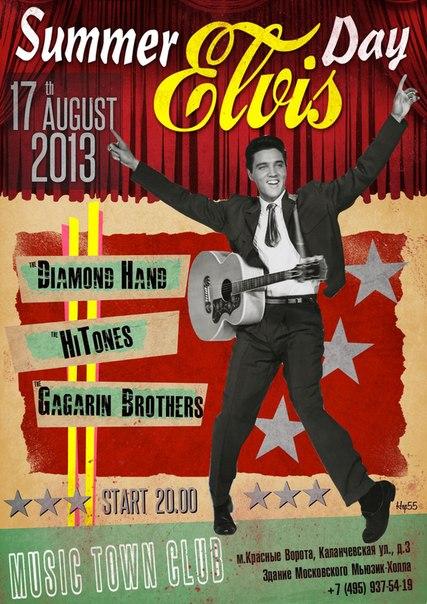 17.08 Summer Elvis day в клубе Music Town!