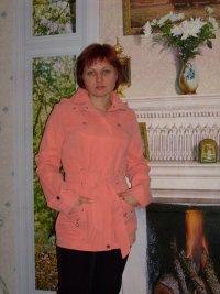 Виолетта Домашева, 15 января 1995, Иркутск, id111737407
