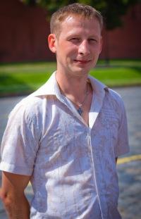 Алексей Рылякин, 2 июля 1980, Пенза, id122241399