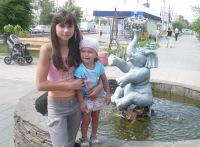 Ирина Лемяскина, 19 февраля 1997, Волгоград, id128956276