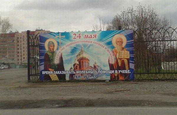 http://cs9321.vkontakte.ru/u245711/54202416/x_05752596.jpg