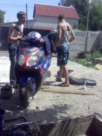 Poops Oo, 30 августа , Киев, id94679119