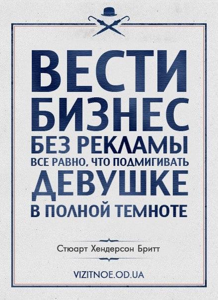WWW РЕКЛАМНОЕ АГЕНТСТВО г. ПЕНЗА