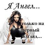 Елена Копытова, 7 июля 1990, Кривой Рог, id75157037
