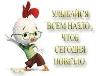 Алина Романова, 30 декабря 1998, Коломна, id80867430