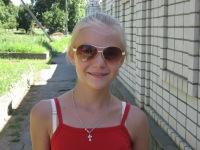 Марина Кузнецова, 28 июня 1988, Староминская, id122539566