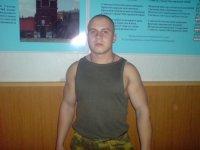 Кирилл Куницын, 15 сентября 1987, Энгельс, id50170116