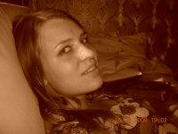 Татьяна Бухтуева, 7 мая 1993, Усть-Кокса, id68472068