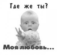 Ty Ty, 1 февраля 1995, Екатеринбург, id72662725