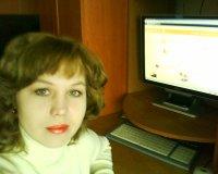 Natalya Shabdarova, 17 марта 1968, Ноябрьск, id76687749