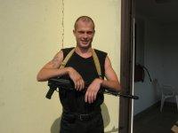 Игорь Москвичев, 11 марта , Москва, id92005276