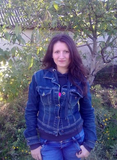Ирина Крыжановская, 10 апреля 1992, Николаев, id195474596