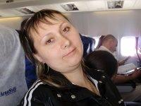 Лизонька Панкова, 15 января 1995, Иркутск, id111737410