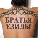 Мураз Голоян, 28 мая 1997, Москва, id129996378