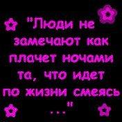 Lil Angel, 6 февраля , Санкт-Петербург, id43403797