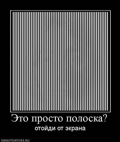 http://cs9324.vkontakte.ru/u4514870/100806074/x_18a6ae64.jpg