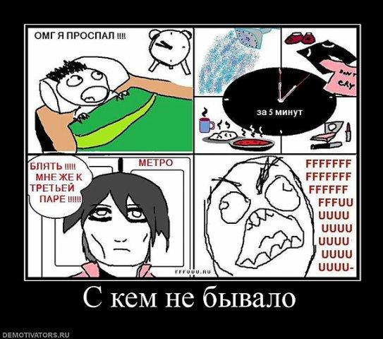 http://cs9324.vkontakte.ru/u4514870/100806074/x_d3eaea67.jpg