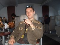 Станислав Жосан, 27 мая 1995, Петрозаводск, id52560418