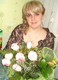 Ольга Тулупова