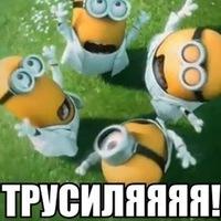 Кирилл Лаптев, 31 мая 1999, Челябинск, id202662089