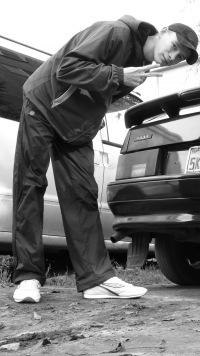 Никита Бондарев, 31 декабря 1990, Волгоград, id115730428