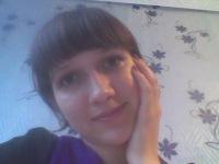 Ольга Калямина, 1 января 1988, Ершов, id146838698