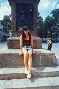 Марина Сыбирцева, 17 апреля , Кировоград, id54138558
