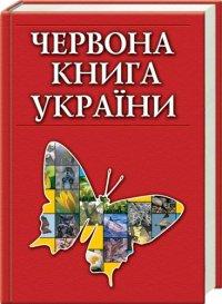Рп Пр, 17 февраля 1990, Донецк, id73494165