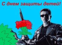 Георг Морган, 3 апреля , Волгоград, id74604351