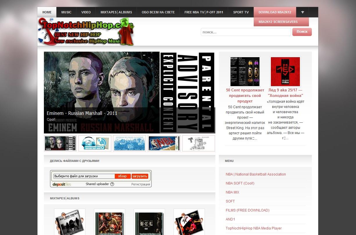 красная тема сайта