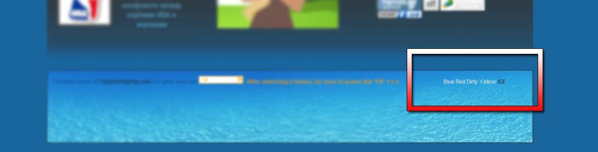 Как изменить тему сайта?