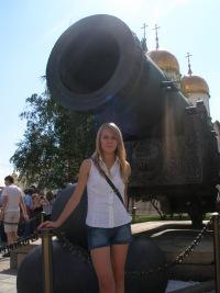 Karolina Chojnacka, 25 мая 1988, Москва, id147734449