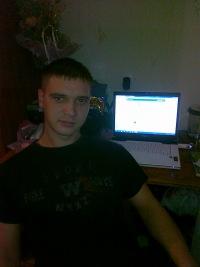 Дмитрий Кузнецов, 17 июля 1989, Димитровград, id153260455