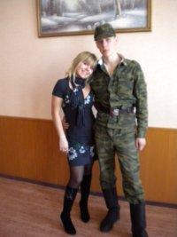 Элина Леднева, 19 мая 1990, Москва, id32897883