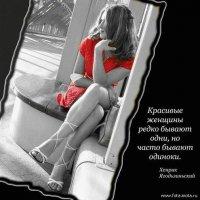 Nikolay Adilov, 10 августа , Ровно, id51965863