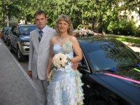 Андрюшечка Иванов, 17 мая 1991, Балахна, id58738253