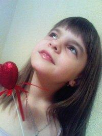 Софья Казнина, 23 ноября , Тобольск, id62248505