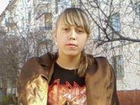 Настёна Трифонова, 14 октября 1993, Улан-Удэ, id63330418