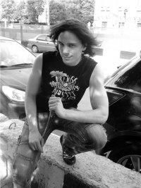 Павел Frey, 21 августа 1993, Москва, id44740942