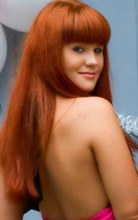 Марина Синицина, 12 мая , Одесса, id59805684