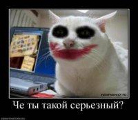 Никем_и_ Звать_никак))), 14 февраля 1993, Луганск, id66853846
