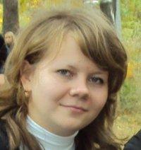 Юлия Жеребцова, 14 октября , Нижний Новгород, id75025272