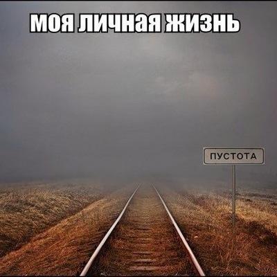 Катерина Назыкова, 21 января , Самара, id188635282