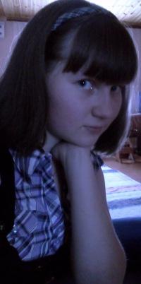 Марина Алехина, 21 ноября 1994, Москва, id104236266