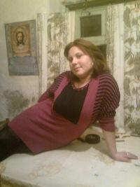 Анастасия Фролова, 10 апреля 1962, Новосибирск, id111940154