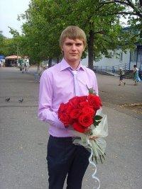 Vyacheslav Permyakoff
