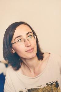 Анна Резников, Kfar Saba